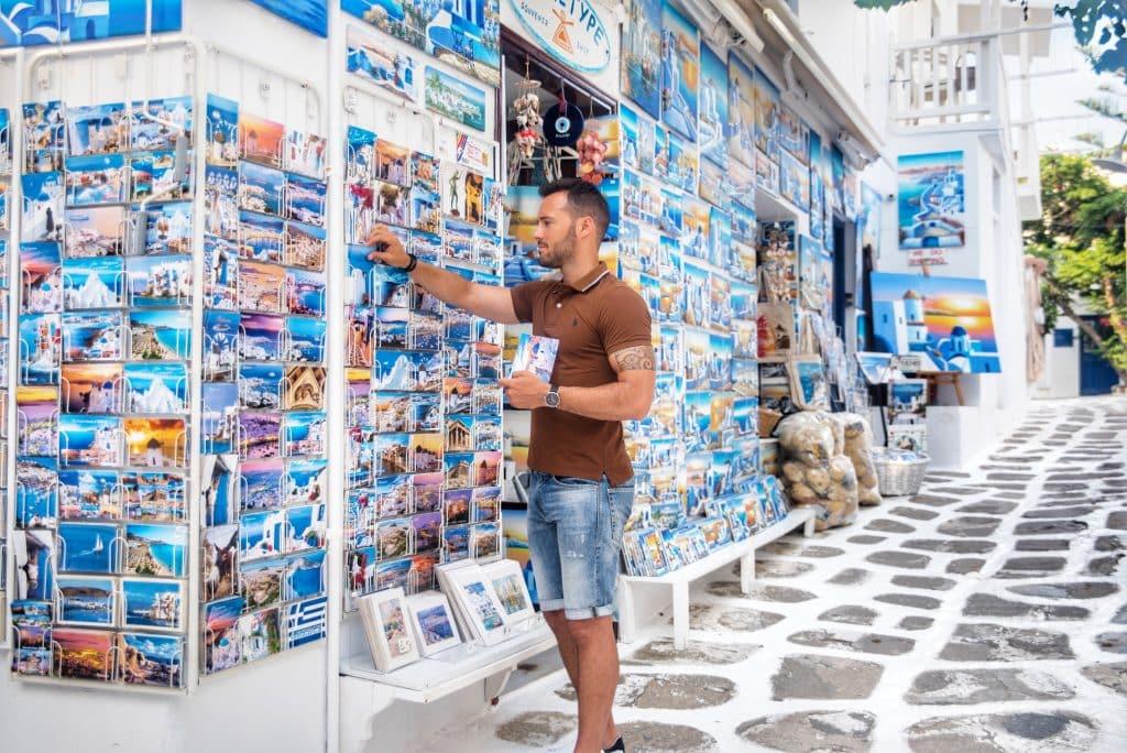 Grèce | Ville de Mykonos | Balade dans les rues | carte postale